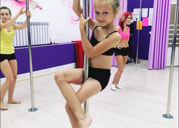 POLE ART KIDS – nabór do nowej grupy, start 6.11 godz.17:00